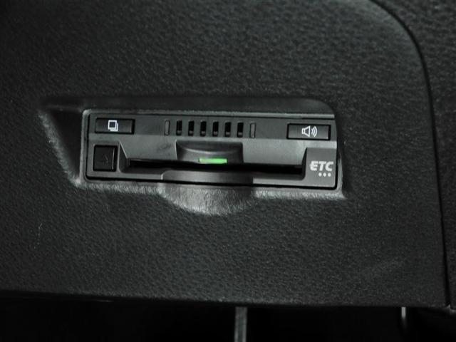 S LEDエディション ハイブリッド 衝突被害軽減システム オートクルーズコントロール LEDヘッドランプ TCナビ バックカメラ ETC フルセグ DVD再生 CD アルミホイール スマートキー キーレス オートマ(13枚目)