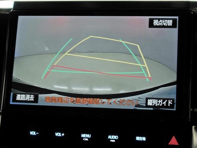 2.5Z Aエディション ゴールデンアイズ 両側電動スライド オートクルーズコントロール LEDヘッドランプ TCナビ 後席モニター バックカメラ ETC フルセグ ミュージックプレイヤー接続可 DVD再生 CD アルミホイール キーレス(5枚目)