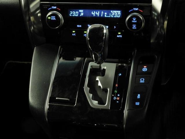 2.5Z Aエディション ゴールデンアイズ 両側電動スライド オートクルーズコントロール LEDヘッドランプ TCナビ 後席モニター バックカメラ ETC フルセグ ミュージックプレイヤー接続可 DVD再生 CD アルミホイール キーレス(6枚目)