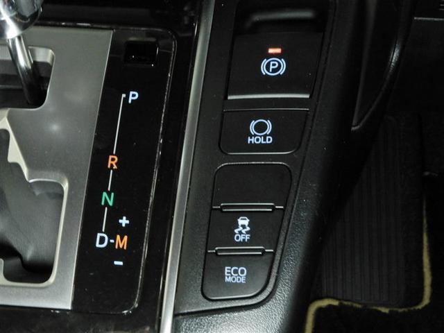 2.5Z Aエディション ゴールデンアイズ 両側電動スライド オートクルーズコントロール LEDヘッドランプ TCナビ 後席モニター バックカメラ ETC フルセグ ミュージックプレイヤー接続可 DVD再生 CD アルミホイール キーレス(7枚目)