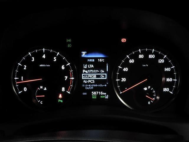 2.5Z Aエディション 衝突被害軽減システム サンルーフ 両側電動スライド オートクルーズコントロール LEDヘッドランプ メモリーナビ 後席モニター バックカメラ ETC ドラレコ フルセグ ミュージックプレイヤー接続可(3枚目)