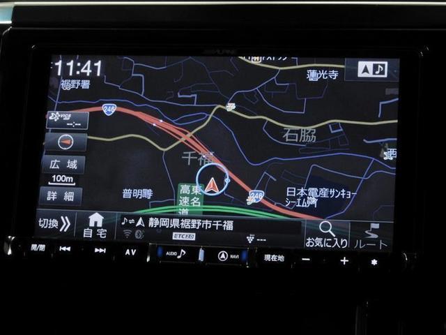 2.5Z Aエディション 衝突被害軽減システム サンルーフ 両側電動スライド オートクルーズコントロール LEDヘッドランプ メモリーナビ 後席モニター バックカメラ ETC ドラレコ フルセグ ミュージックプレイヤー接続可(4枚目)