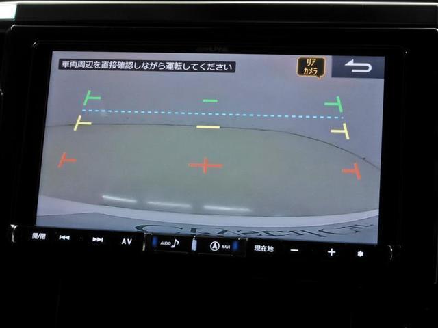 2.5Z Aエディション 衝突被害軽減システム サンルーフ 両側電動スライド オートクルーズコントロール LEDヘッドランプ メモリーナビ 後席モニター バックカメラ ETC ドラレコ フルセグ ミュージックプレイヤー接続可(5枚目)