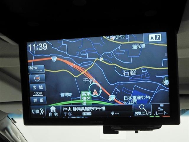 2.5Z Aエディション 衝突被害軽減システム サンルーフ 両側電動スライド オートクルーズコントロール LEDヘッドランプ メモリーナビ 後席モニター バックカメラ ETC ドラレコ フルセグ ミュージックプレイヤー接続可(8枚目)