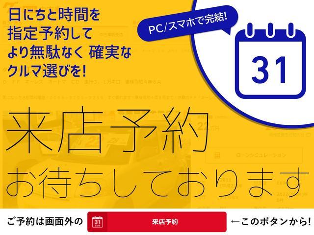F メモリーナビ ワンセグ ミュージックプレイヤー接続可 CD キーレス CVT オートマ(21枚目)