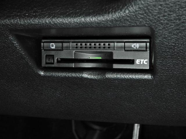 ハイブリッドGパッケージ ・・・7月のイベント車・・・ ハイブリッド 衝突被害軽減システム オートクルーズコントロール LEDヘッドランプ メモリーナビ バックカメラ ETC フルセグ DVD再生 アルミホイール スマートキー(12枚目)