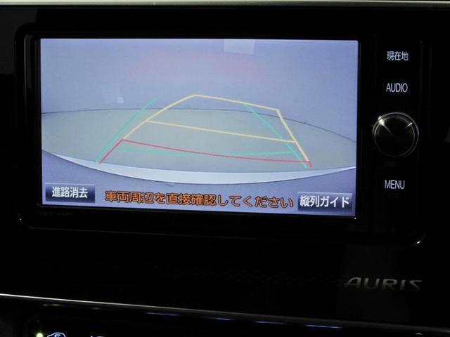 ハイブリッド ハイブリッド 衝突被害軽減システム LEDヘッドランプ TCナビ バックカメラ ETC ドラレコ フルセグ DVD再生 CD アルミホイール スマートキー キーレス オートマ(5枚目)