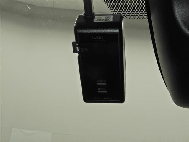 ハイブリッド ハイブリッド 衝突被害軽減システム LEDヘッドランプ TCナビ バックカメラ ETC ドラレコ フルセグ DVD再生 CD アルミホイール スマートキー キーレス オートマ(10枚目)