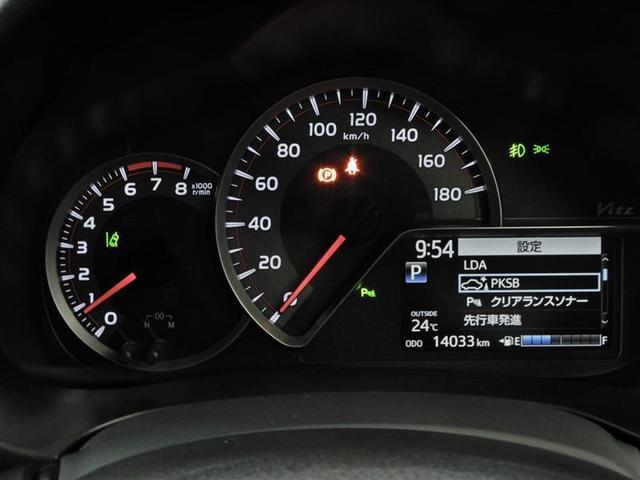 F セーフティーエディションII 衝突被害軽減システム LEDヘッドランプ メモリーナビ バックカメラ ドラレコ ワンセグ CD スマートキー キーレス CVT オートマ(3枚目)