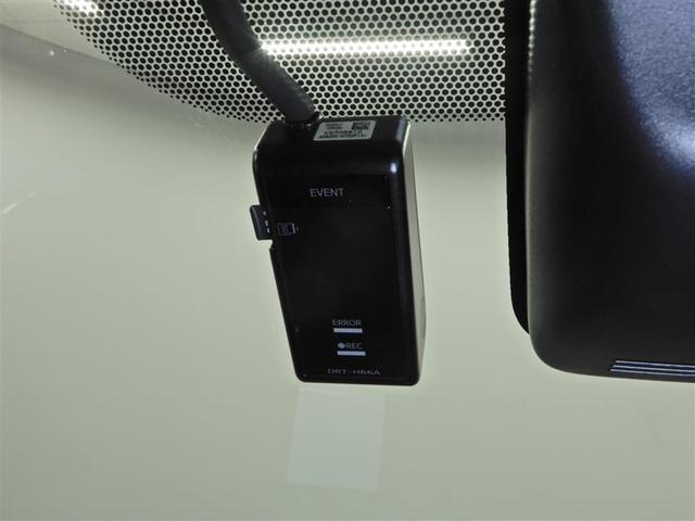 F セーフティーエディションII 衝突被害軽減システム LEDヘッドランプ メモリーナビ バックカメラ ドラレコ ワンセグ CD スマートキー キーレス CVT オートマ(11枚目)