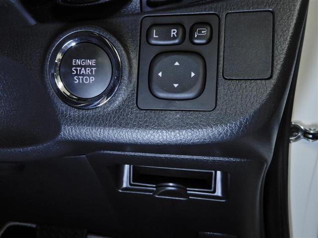F セーフティーエディションII 衝突被害軽減システム LEDヘッドランプ メモリーナビ バックカメラ ドラレコ ワンセグ CD スマートキー キーレス CVT オートマ(13枚目)