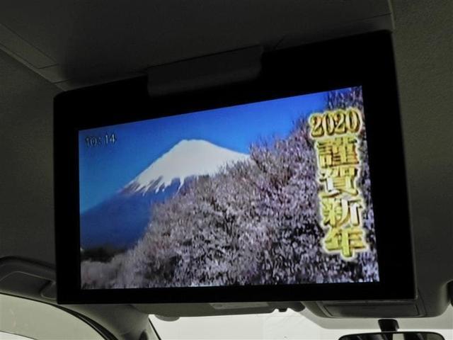 「トヨタ」「ヴォクシー」「ミニバン・ワンボックス」「静岡県」の中古車10