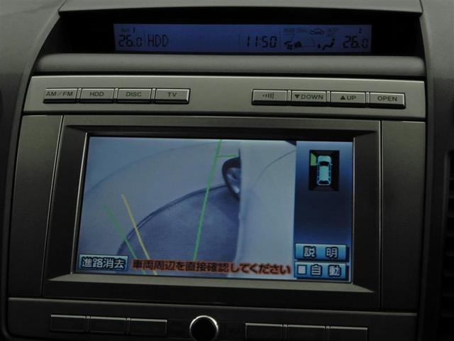 23T 4WD HDDナビ バックモニター 後席モニター スマートキー 両側電動スライドドア HID ETC 純正アルミ(7枚目)