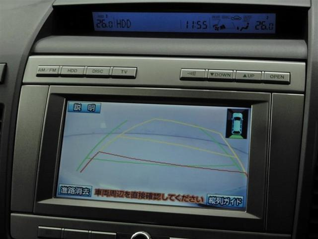 23T 4WD HDDナビ バックモニター 後席モニター スマートキー 両側電動スライドドア HID ETC 純正アルミ(8枚目)