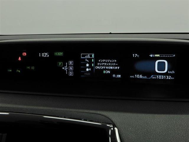 Aプレミアム ツーリングセレクション 4WD TCナビ バックモニター スマートキー 本革シート クルーズコントロール LED ETC 純正アルミ(7枚目)