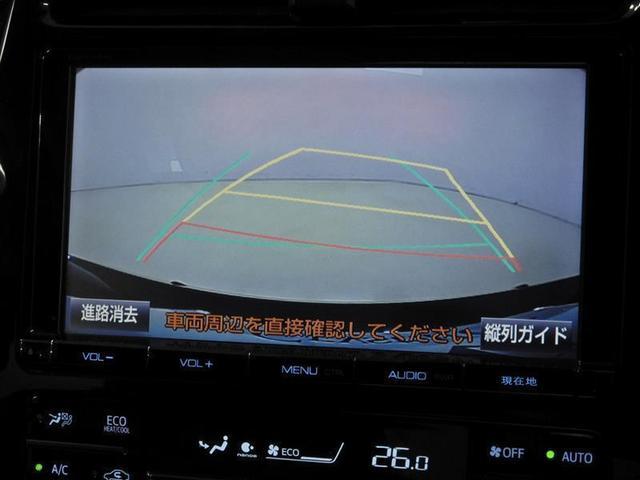 Aプレミアム ツーリングセレクション 4WD TCナビ バックモニター スマートキー 本革シート クルーズコントロール LED ETC 純正アルミ(8枚目)