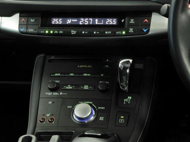 CT200h バージョンC HDDナビ バックモニター スマートキー クルーズコントロール LED ETC 純正アルミ(8枚目)