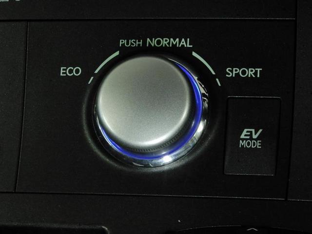 CT200h バージョンC HDDナビ バックモニター スマートキー クルーズコントロール LED ETC 純正アルミ(10枚目)