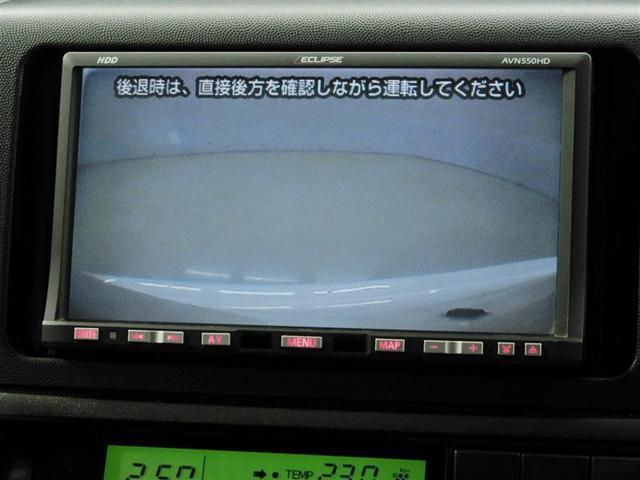 1.8S HDDナビ バックモニター HID ETC 純正アルミ(7枚目)