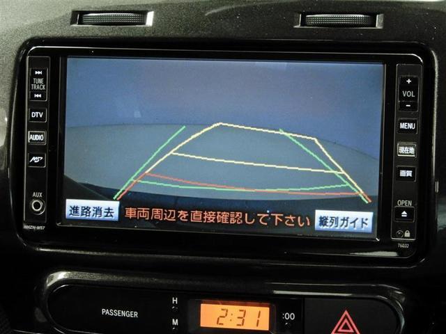 150G HDDナビ バックモニター ETC 純正アルミ(7枚目)