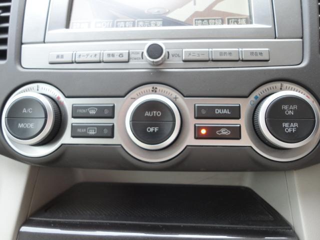 マツダ MPV 23CスポーティPKG HDDナビ ETC付き