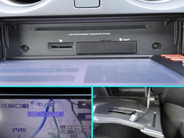 日産 ノート X1.2 Mナビ ETC スマートキー付き