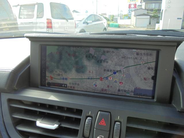 sDrive35i 電動トップ アイボリーレザー(10枚目)