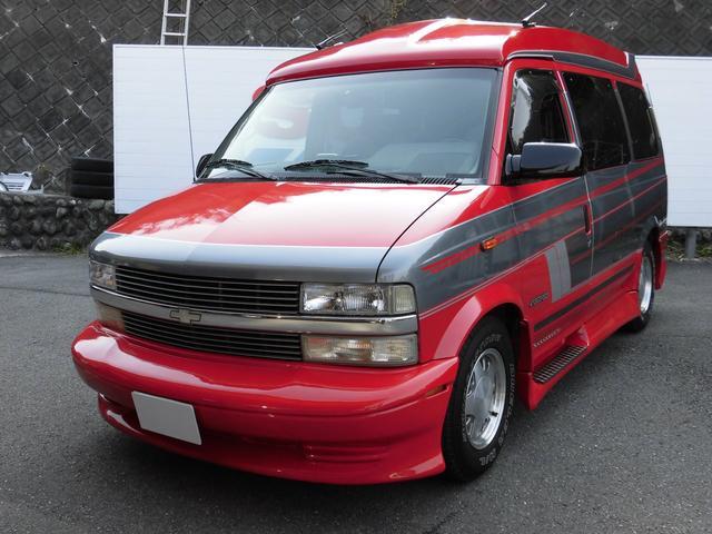 「シボレー」「シボレー アストロ」「ミニバン・ワンボックス」「静岡県」の中古車7