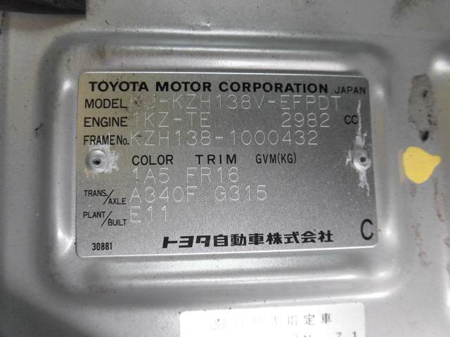 「トヨタ」「ハイエース」「その他」「静岡県」の中古車38