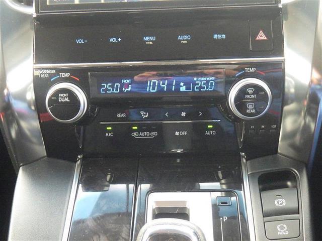 2.5Z Aエディション 衝突被害軽減システム TCナビ フルセグ バックカメラ DVD再生 後席モニター ドラレコ スマートキー ETC HIDヘッドライト 両側電動スライド 3列シート オートクルーズコントロール(5枚目)