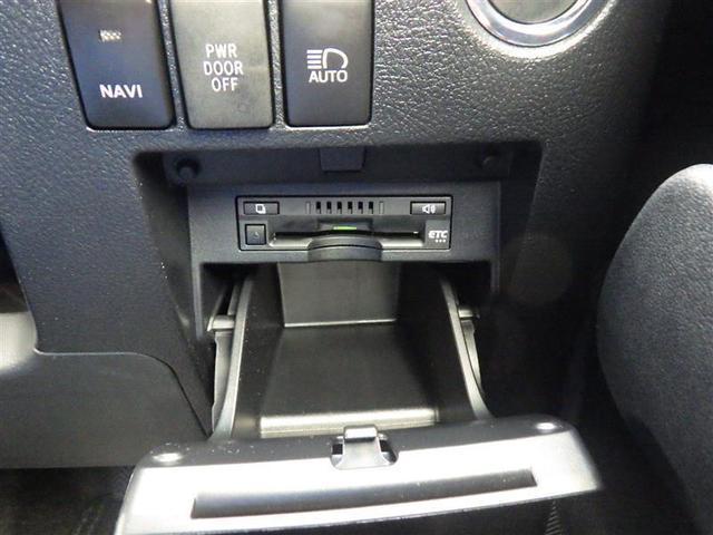 2.5Z Aエディション 衝突被害軽減システム TCナビ フルセグ バックカメラ DVD再生 後席モニター ドラレコ スマートキー ETC HIDヘッドライト 両側電動スライド 3列シート オートクルーズコントロール(9枚目)