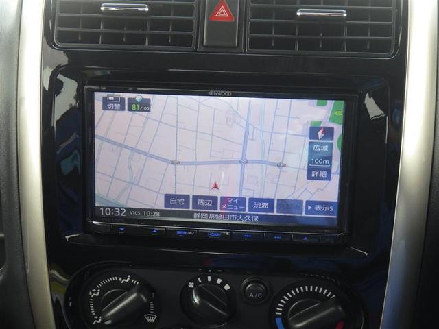 ランドベンチャー メモリーナビ フルセグ DVD再生 4WD ETC アルミホイール(5枚目)