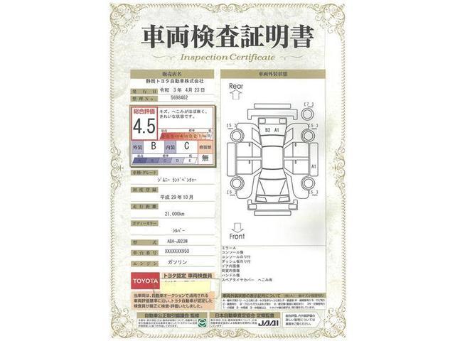 ランドベンチャー メモリーナビ フルセグ DVD再生 4WD ETC アルミホイール(17枚目)