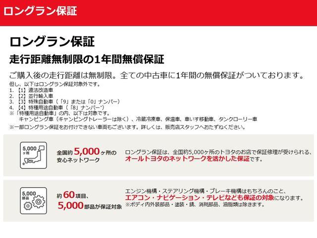 ランドベンチャー メモリーナビ フルセグ DVD再生 4WD ETC アルミホイール(35枚目)