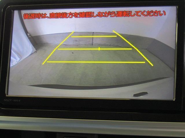 バックモニター付きですよ! バックモニターがあれば、後方確認が格段にラクになって、駐車が苦手な方でも安心ですよ♪