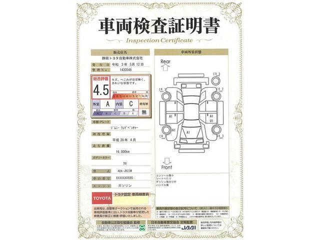 ランドベンチャー メモリーナビ フルセグ DVD再生 4WD ETC アルミホイール(16枚目)