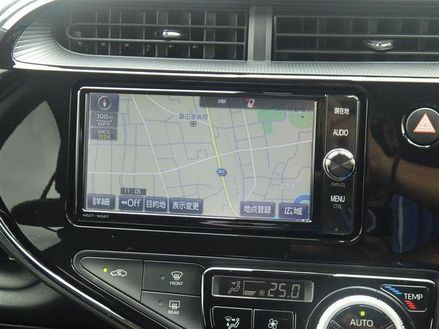 純正TCナビ+フルセグTV+バックモニター+ETC付きです!初めての道も迷いにくく、ロングドライブも快適ですよ♪