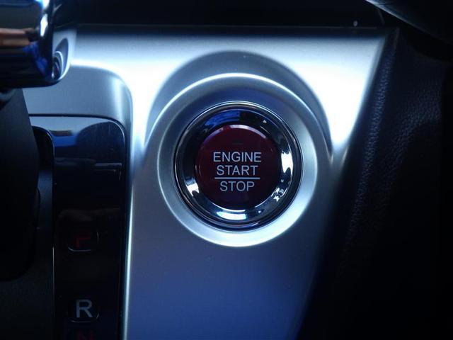 エンジンスタート・ストップスイッチです!
