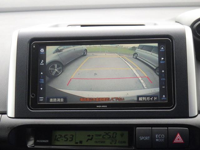 1.8S 純正HDDナビ フルセグTV バックモニター(8枚目)