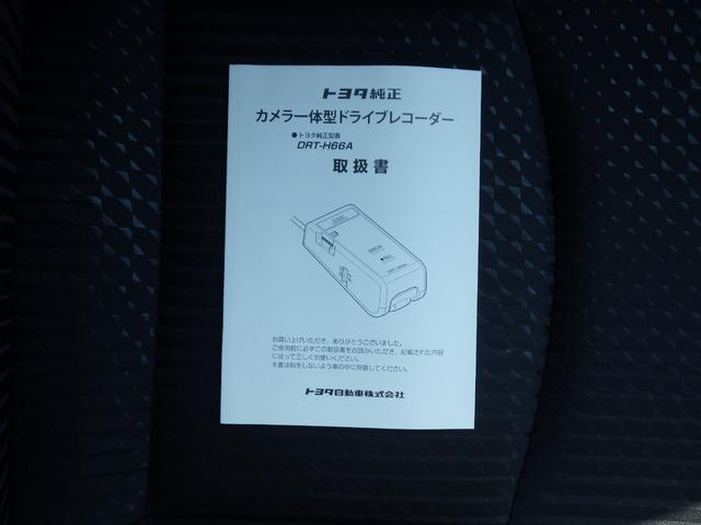 トヨタ純正カメラ一体型ドライブレコーダー搭載車両です!運転に集中出来るので、快適なドライブが楽しめますよ♪