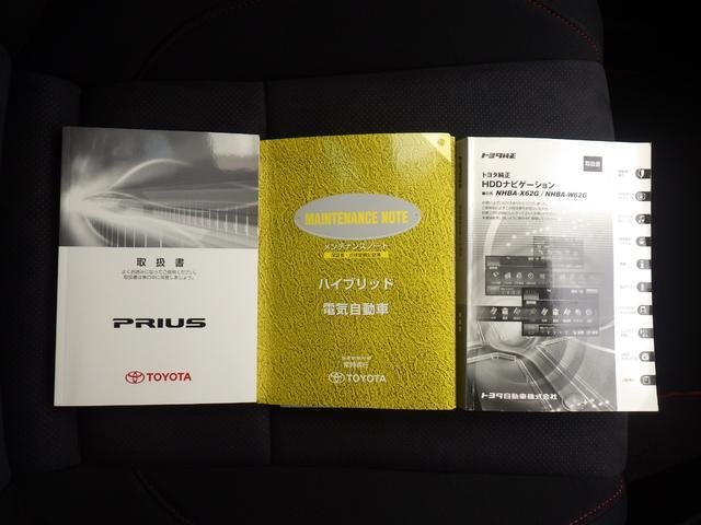 「トヨタ」「プリウス」「セダン」「静岡県」の中古車18