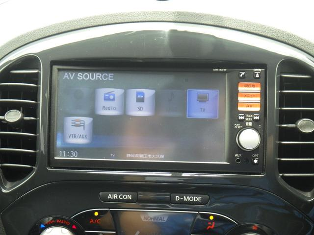 「日産」「ジューク」「SUV・クロカン」「静岡県」の中古車7