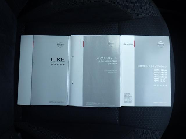 「日産」「ジューク」「SUV・クロカン」「静岡県」の中古車18