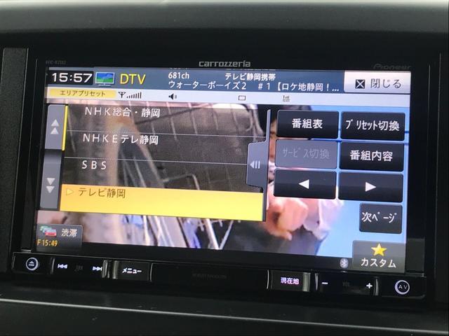 G デュアルカメラブレーキ 電動スライド ナビTV Bカメラ(30枚目)