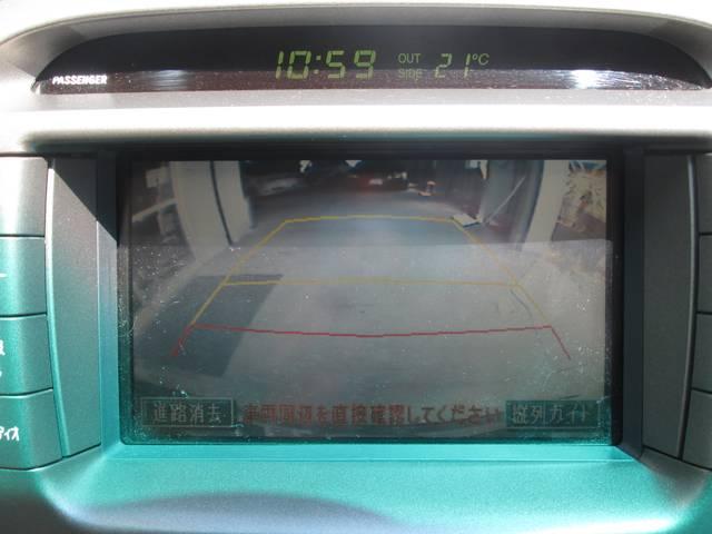 トヨタ セルシオ C仕様 Fパッケージ シートヒーター バックカメラ 30後期