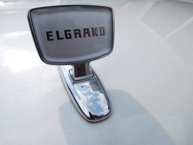 NISSAN HOMY ELGRAND