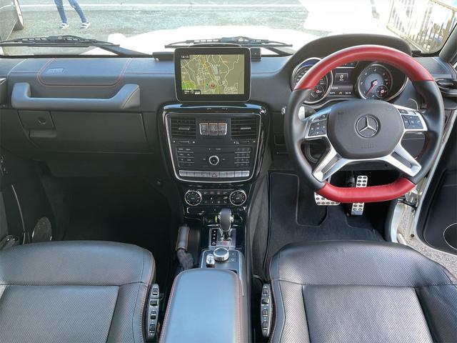G350d デジーノマヌファクトゥーアエディション 1オーナー限定70台ミスティックホワイトIIサンルーフ純正ドラレコ純正ドアバイザーETC(9枚目)
