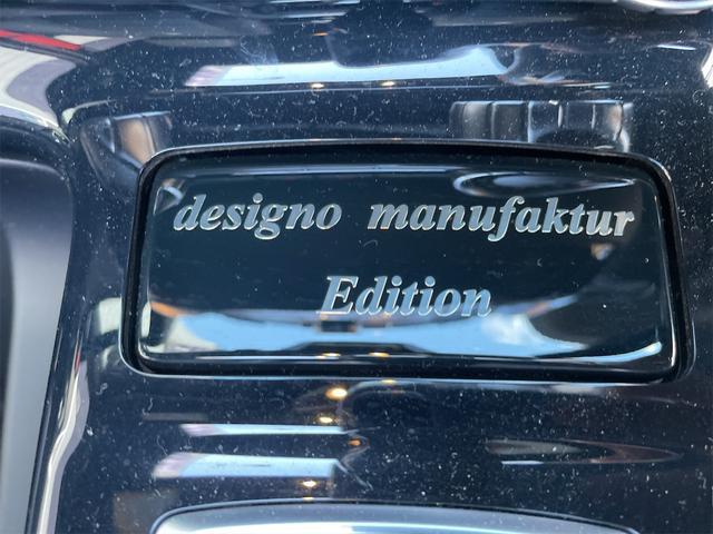 G350d デジーノマヌファクトゥーアエディション 1オーナー限定70台ミスティックホワイトIIサンルーフ純正ドラレコ純正ドアバイザーETC(29枚目)