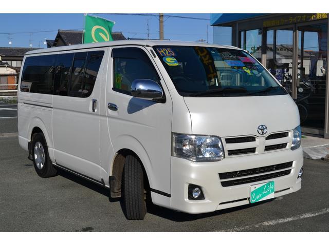 「トヨタ」「ハイエース」「その他」「静岡県」の中古車3