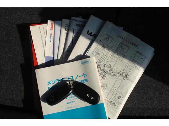 保証書・取説(車両&ナビ)・キーフリー×2・キータグ 揃っております♪